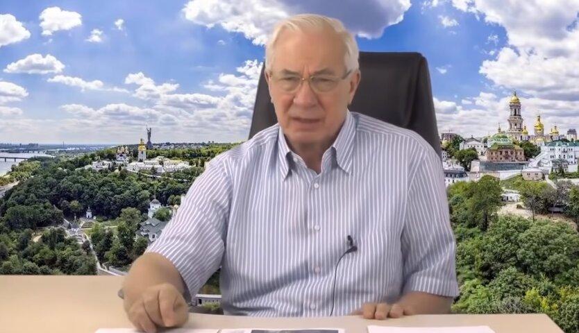 Николай Азаров, санкционный список, суд ЕС