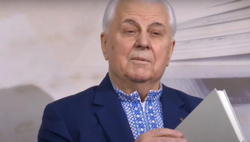Леонид Кравчук 3