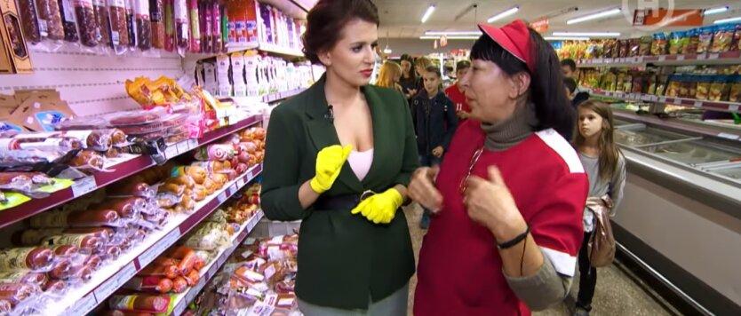 Супермаркеты, цены на продукты, коронавирус