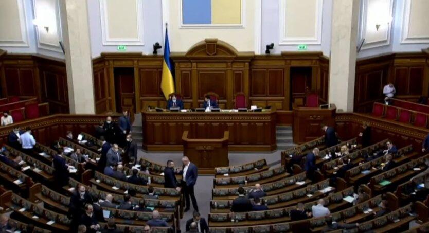 """Верховная Рада Украины, """"Европейская солидарность"""""""