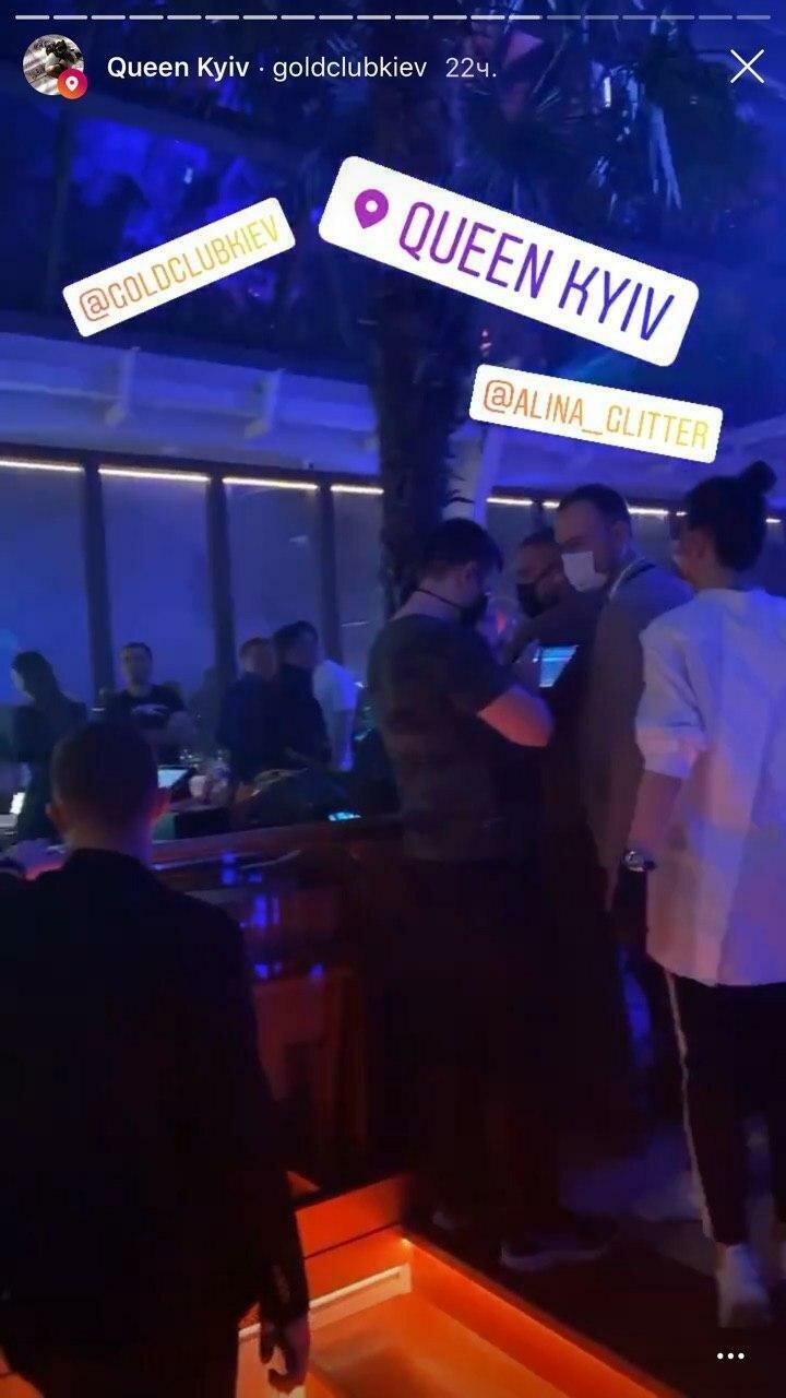 алина в ночном клубе