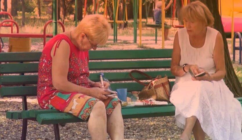 Украинские пенсионеры, повышение пенсий, Минсоцполитики