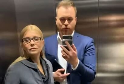 тимошенко лифт 1