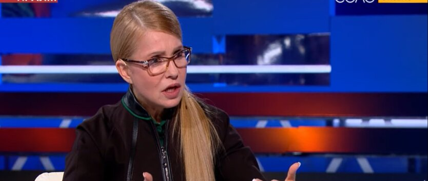"лидер партии ""Батькивщина"", Юлия Тимошенко"