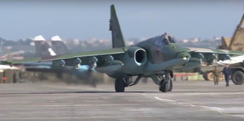 Су-25_РФ