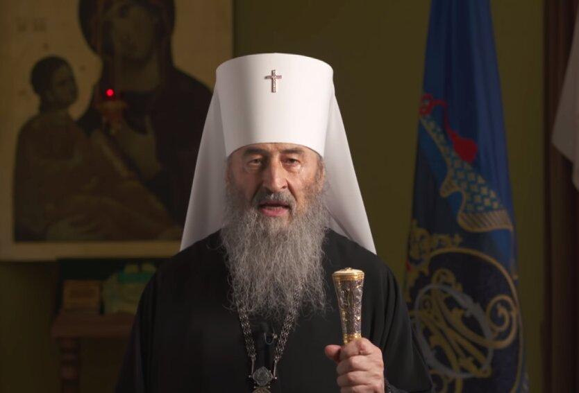 Глава УПЦ МП митрополиит Онуфрий, коронавирус в киево-печеркой лавре