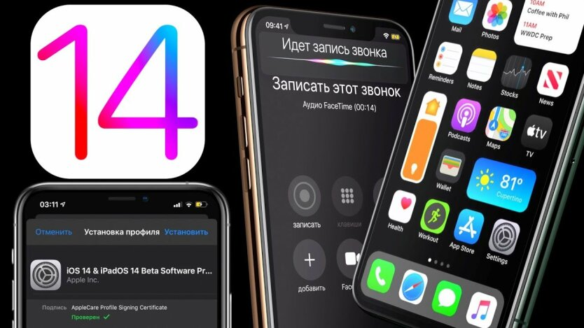 Apple поразила пользователей новыми функциями iOS 14, фото-2