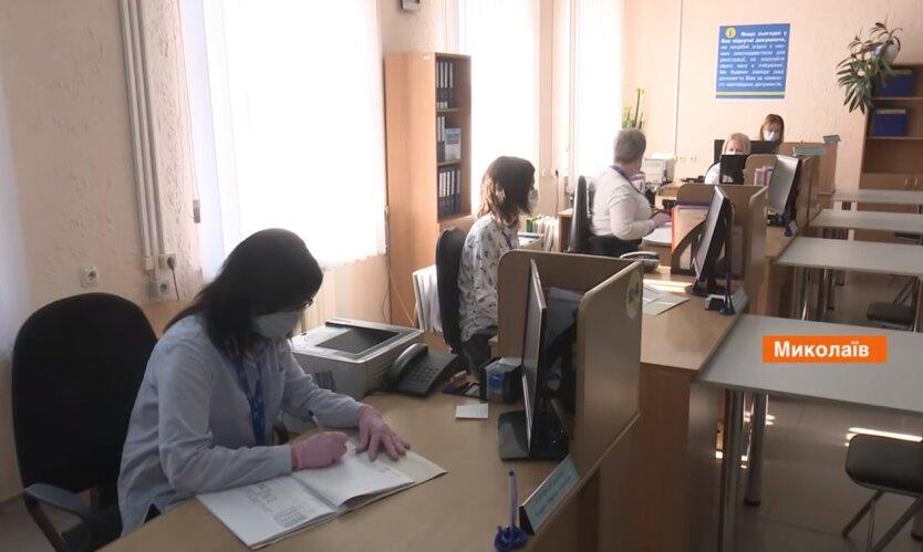 Безработица в Украине, госбюджет на 2021 год, Служба занятости