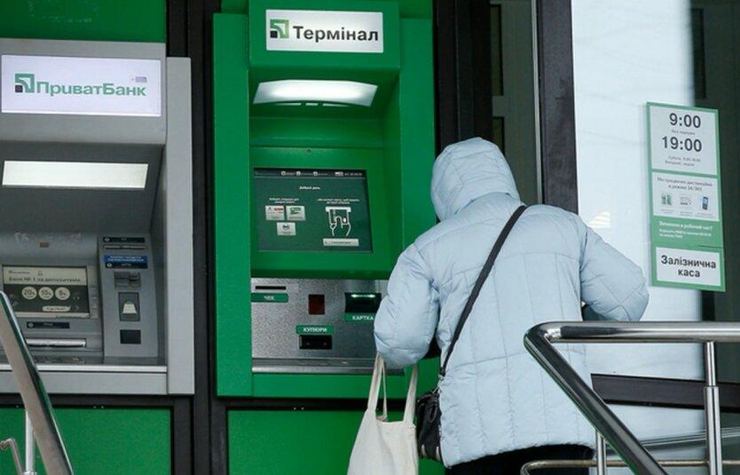 ПриватБанк разоблачил очередную аферу мошенников