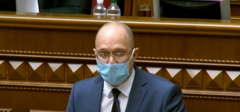 Денис Шмыгаль,тарифы на электроэнергию,повышение коммунальных тарифов,цены в Украине