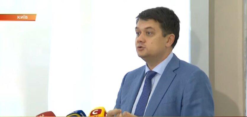 Дмитрий Разумков, отставка министров, Кабмин