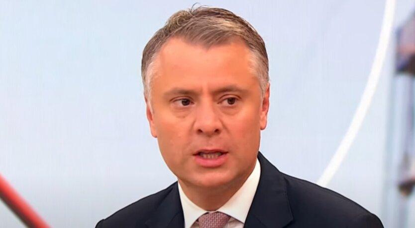 """Юрий Витренко, """"Северный поток-2"""", санкции"""