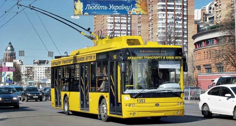 троллейбус_Киев