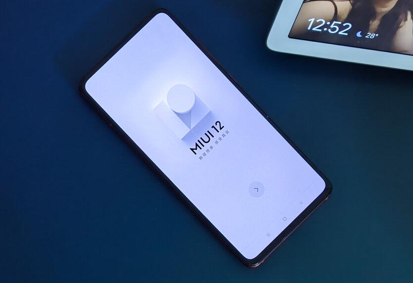 Бета-версия MIUI 12, Xiaomi, Redmi