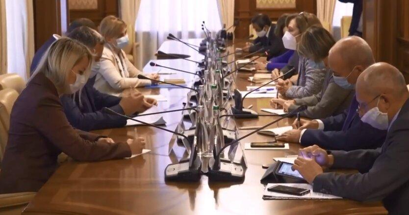 Украинская делегация в ТГК