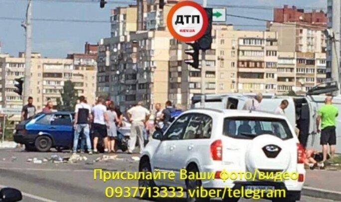 дтп авто киев