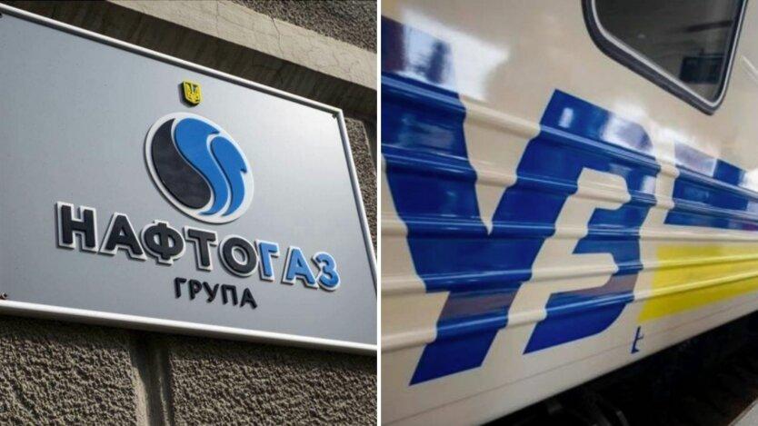 Нафтогаз, Укрзализныця, Укрэнерго: названы 9 самых убыточных госпредприятий