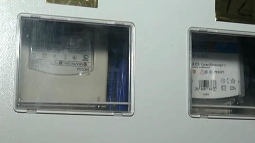 Счетчики электроэнергии в Киеве