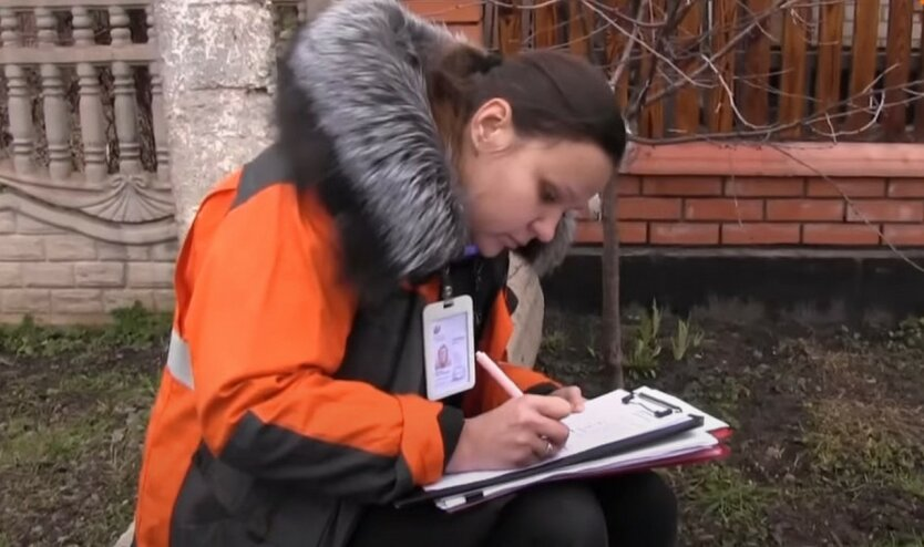Украинцам начисляют непонятные долги за газ