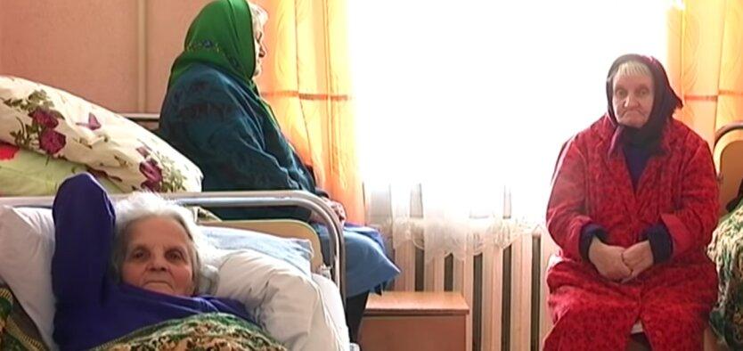 Пенсионеры в Украине, наследование, Минсоцполитики