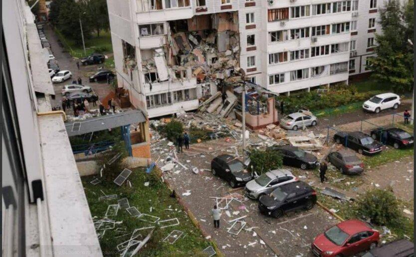 Появилось видео момента взрыва многоэтажки в подмосковье