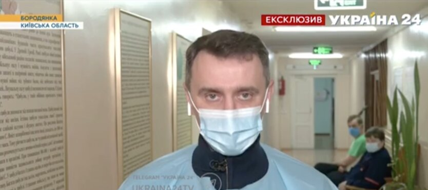 В Украине началась вакцинация Pfizer от COVID-19
