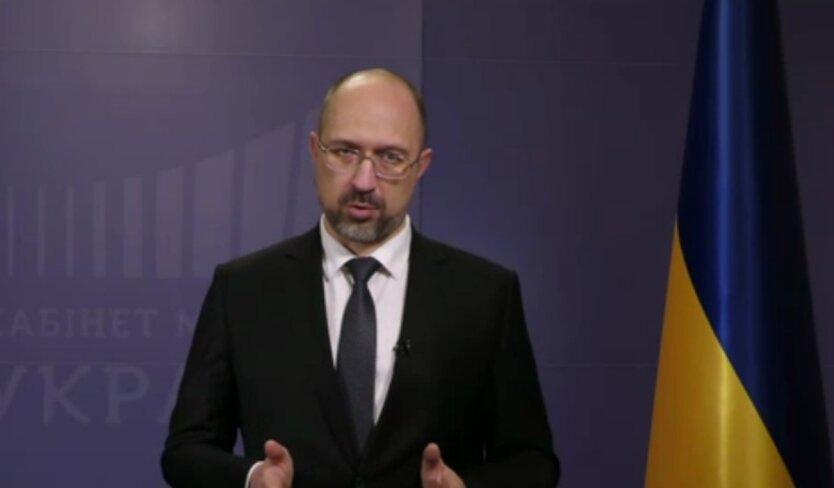 Денис Шмыгаль, премьер-министр Украины