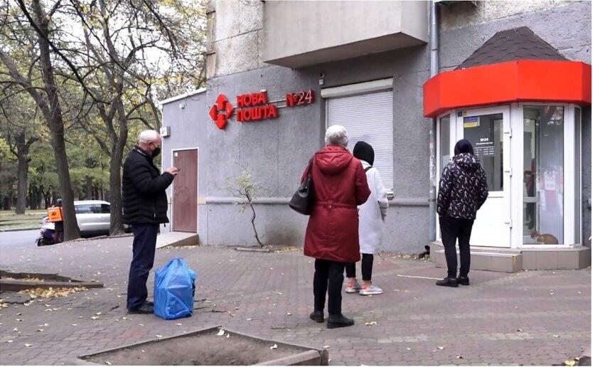 """Компания """"Новая почта"""", Отделение """"Новой почты"""", Цены на """"Новой почте"""""""
