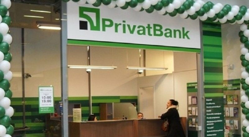 as-privatbank