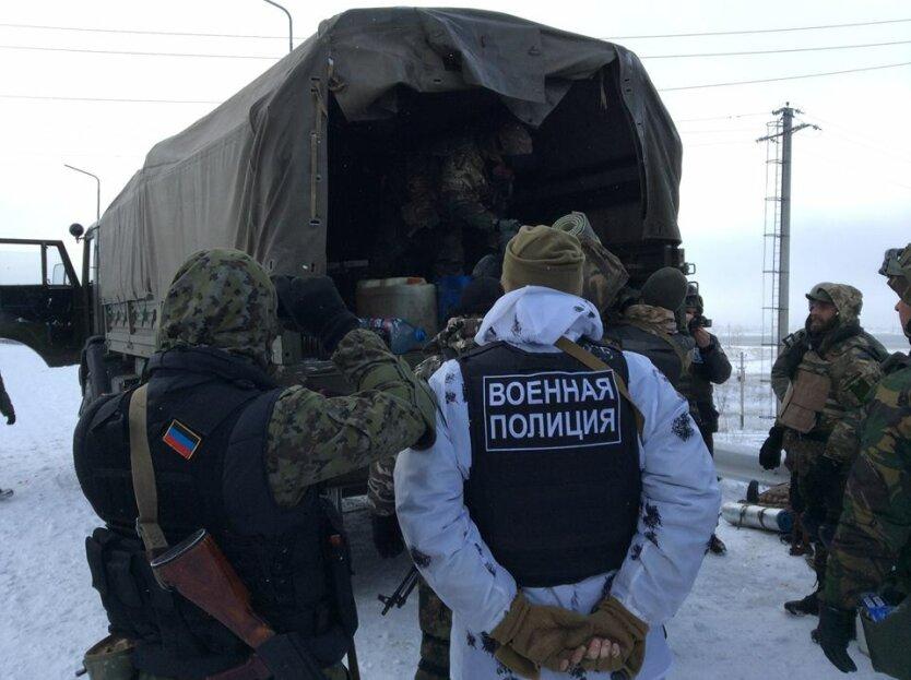 военная полиция ДНР