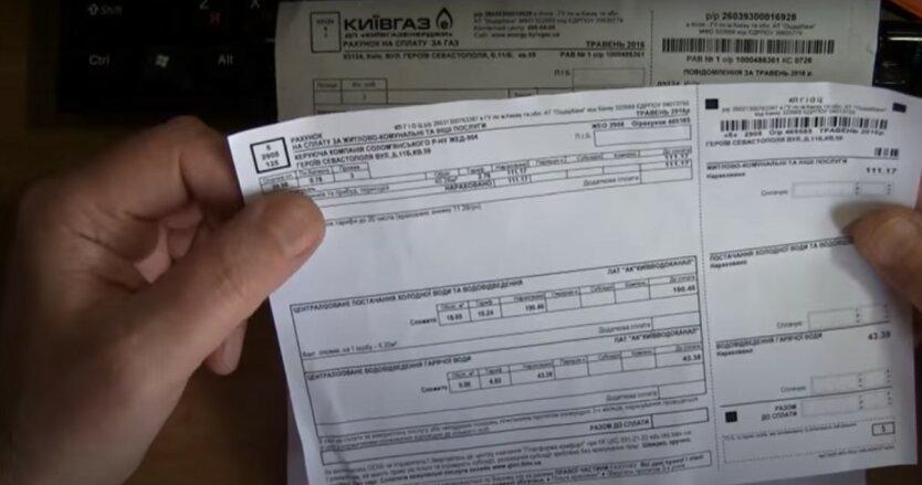 Конфискация жилья из-за задолженности по оплате услуг ЖКХ,Минюст Украины,Кирилл Миненко