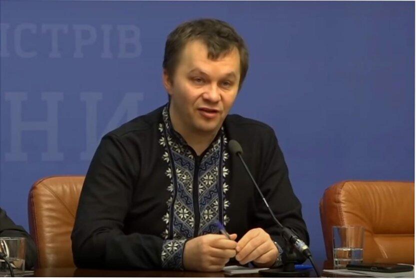 Тимофей Милованов, Карантин в Украине, Компенсация за карантин