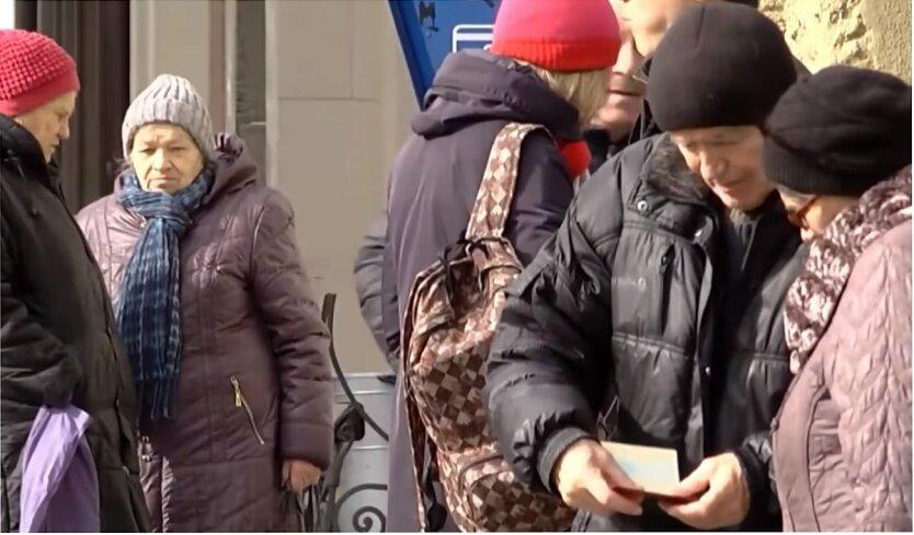 Марина Лазебная, Минсоцполитики Украины, Индексация пенсий