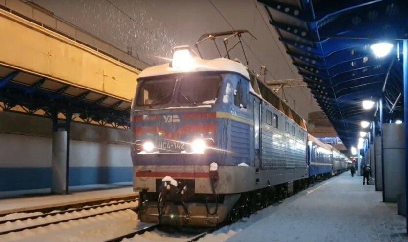 Укрзализныця показала все прелести «элитного вагона»: фото