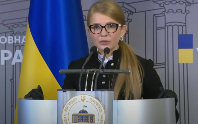 """Тимошенко обвинила «Слуг народа» в крышевании коррупции в """"Нафтогазе"""""""