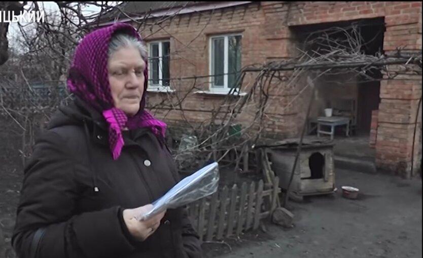 пенсионерка Любовь Колючая