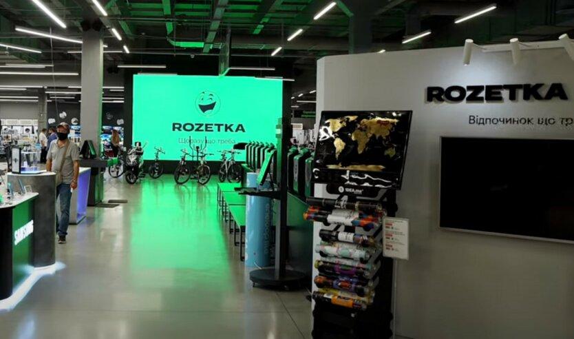 Rozetka запускает новый масштабный проект: детали