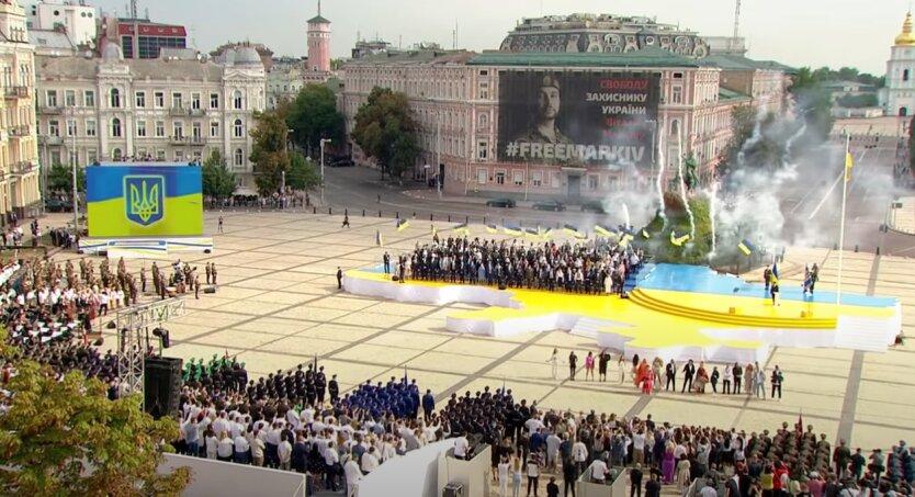 День Независимости, Украина, Владимир Зеленский
