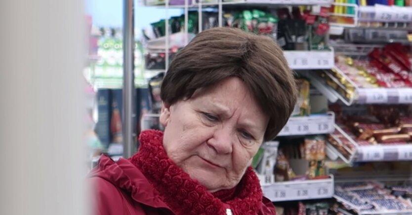 Украинские пенсионеры, Пенсионная реформа в Украине, Выплата пенсий в Украине