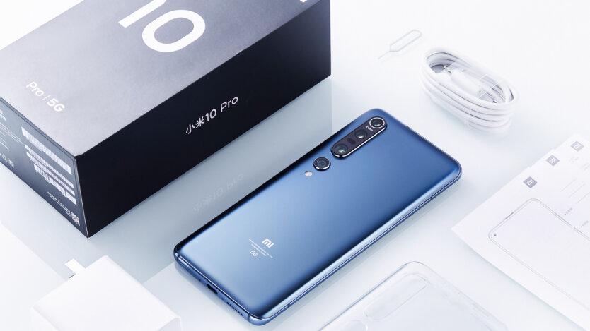 Xiaomi Mi 10 Pro, рейтинг AnTuTu, флагманский девайс