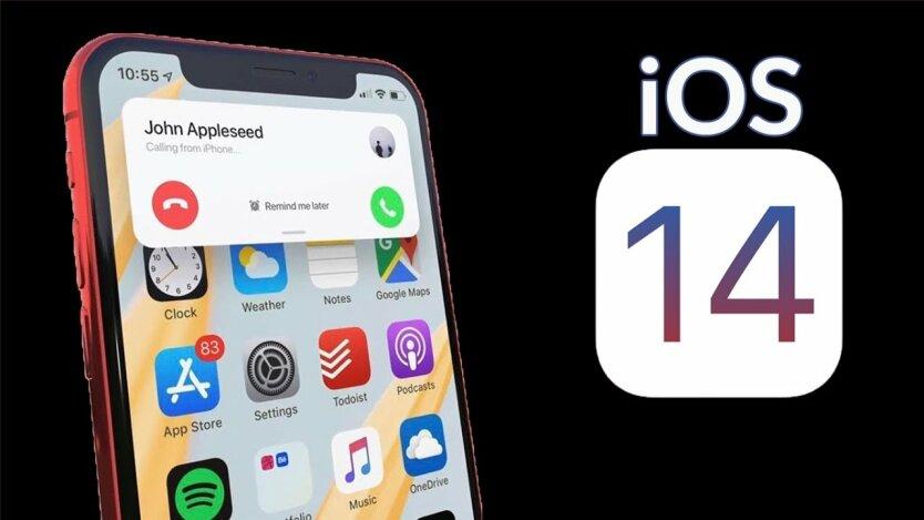 Apple поразила пользователей новыми функциями iOS 14