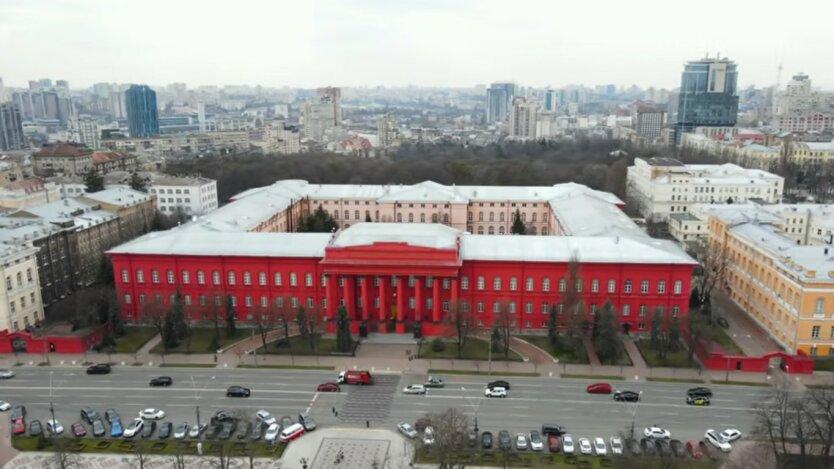 Лучшие университеты Украины, рейтинг, Минобразования