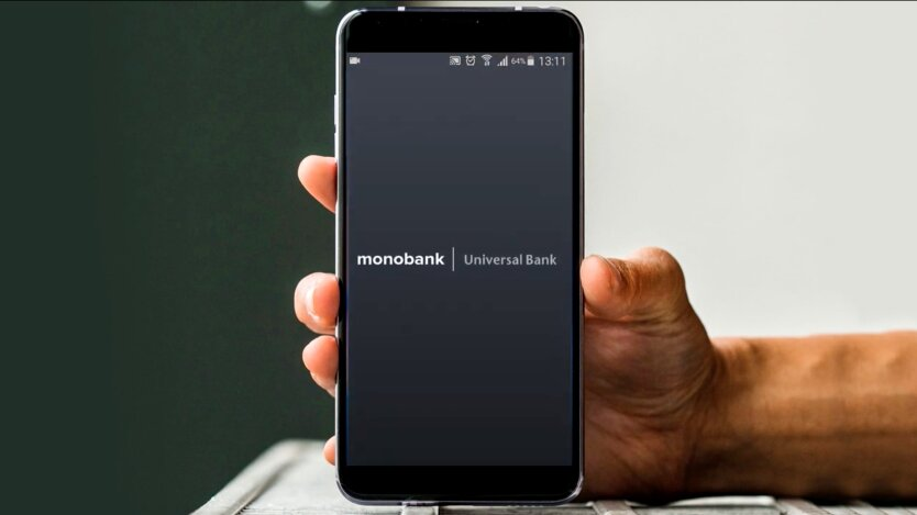 monobank расстроил клиентов отключением популярных услуг