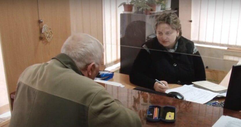 Николай Шамбир,Получение пенсии в Украине,Оформление пенсии онлайн в Украине