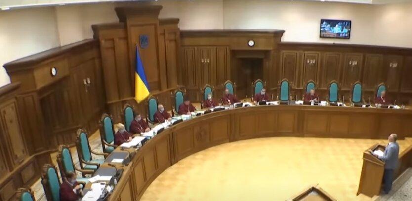 КСУ, Конституционный суд Украины, законопроект Зеленского