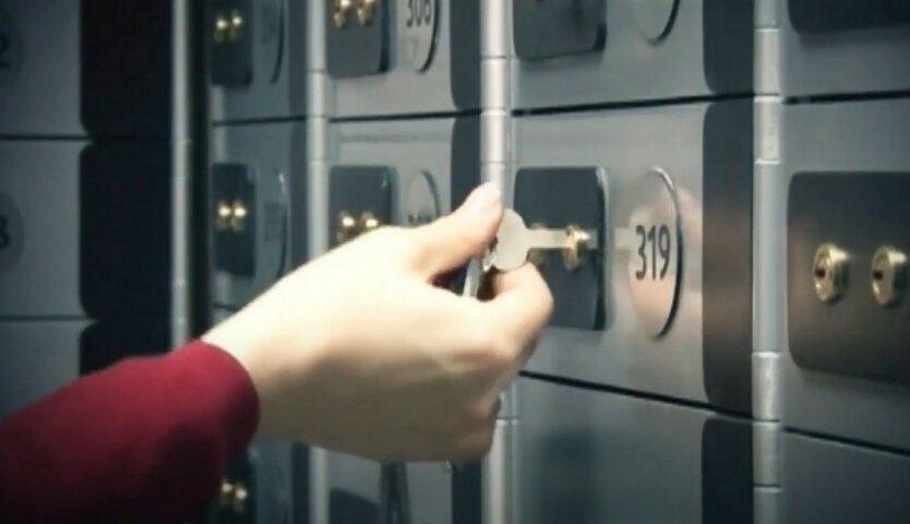 Банки раскроют информацию об украинцах-должниках
