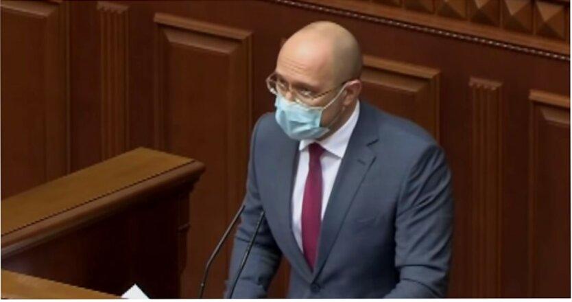 Денис Шмыгаль, Накопительная пенсия, Пенсионная реформа в Украине