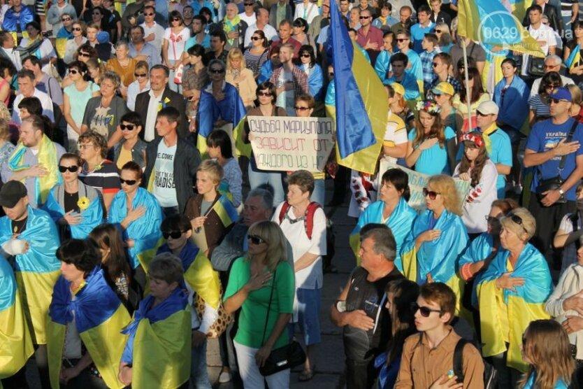 Мариуполь патриоты Украины