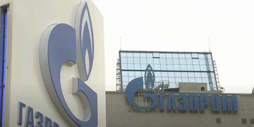 """Газпром"", газ, суд"