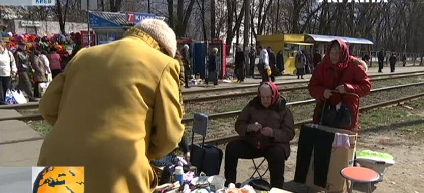 Пенсии в Украине, ПФУ, финансирование пенсий октября